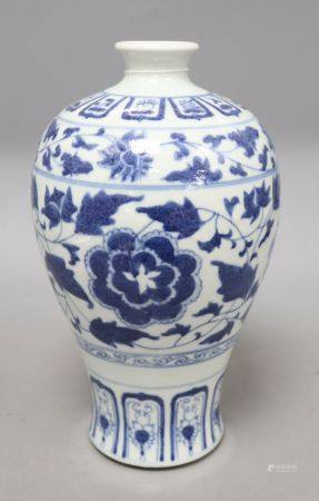 A Chinese Republic period Meiping vase, six character mark, height 27cmCONDITION: Typical minor