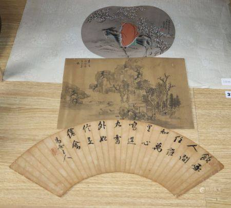Three Chinese painted panelsCONDITION: Extra images will advise as to the condition