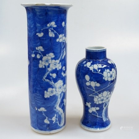 A Chinese cylindrical vase with prunus decoration, 27cm, with 4 character mark, and a smaller