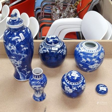 Chinese vase with figure decoration and 4 character mark, 13cm, 3 ginger jars and vase with prunus