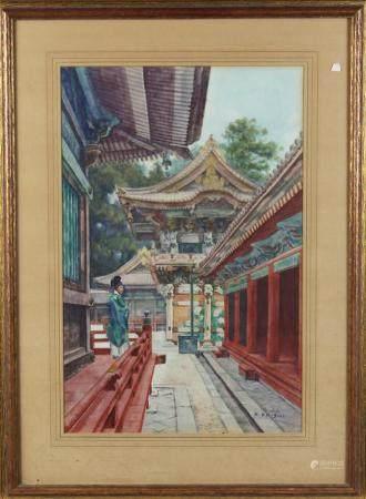 Painting, Koishi K.