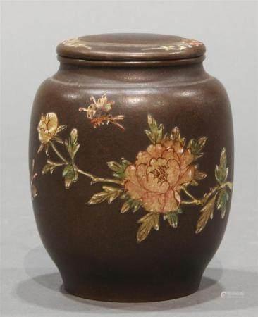 Chinese Yixing stoneware lidded pottery jar