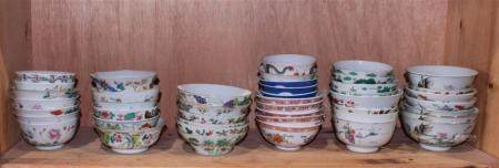 (Lot of 47) A group of Chinese Famille Rose and underglaze b
