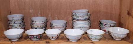 (lot of 33) Group of Chinese Famille Rose bowls, each of var
