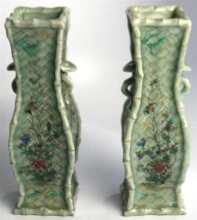 Pair Chinese celadon square vases with basketweave sides ena