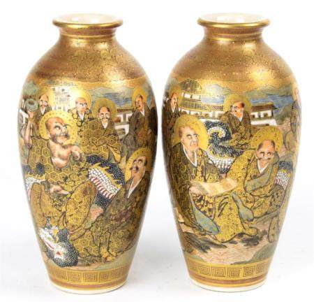Pair of Japanese Satsuma vases decorated with Immortals