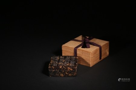 鄧散木款壽山石詩文蓋盒
