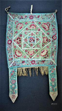 Chinese Silk Embroidery Qing Dynasty FR3SH