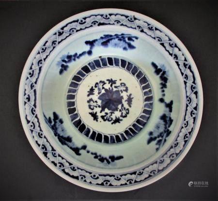 Large Chinese Porcelain Bowl Qing Dynasty FR3SH