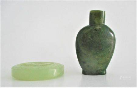 Chinese Engraved Jade Snuff Bottle and a Stone Carving FR3SH