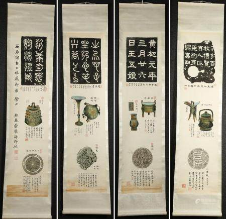 Four Chinese Hanging Scrolls, Ink Copy of Rubbing Ded. to Yu the Great & Artifacts, 20th C FR3SHLMP