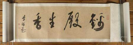 Chinese Handscroll, Insects in Garden, Gouache on Silk, 20th Century FR3SHLMP