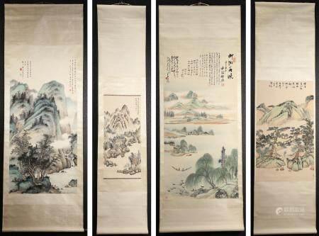 Four Chineses Hanging Scrolls, Landscapes, Inks on Paper FR3SHLMP