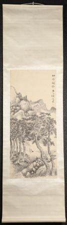 Chinese Hanging Scroll, Figures in Landscape, Ink on Paper, 20th Century FR3SHLMP