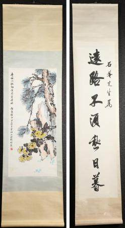 Four Chinese Hanging Scroll Paintings, 20th Century  FR3SHLMP