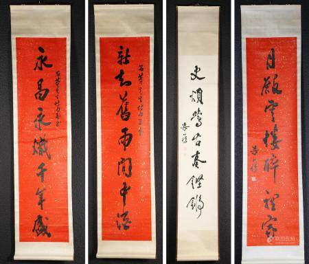Four Chinese Calligraphic Hanging Scrolls, Ink on Paper with Another Calligraphy Painting FR3SHLMP