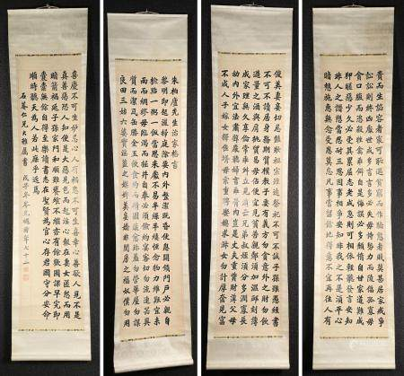 Four Chinese Hanging Scrolls, Inked Calligraphy on Gold Flecked Paper, 20th Century/ Modern FR3SHLMP
