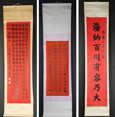 Three Chinese Hanging Scrolls, Inked Calligraphy on  Paper, 20th Century. Modern FR3SHLMP