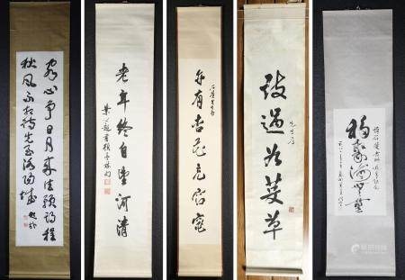 Five Chinese Calligraphic Hanging Scrolls, Ink on Paper, 20th Century/ Modern  FR3SHLMP
