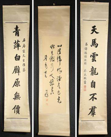 Two Chinese Hanging Scrolls, Inked Calligraphy on Papers and Another FR3SHLMP