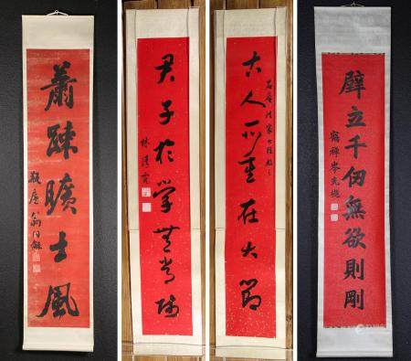 Four Chinese Hanging Scrolls, Calligraphy on Red-ground Flecked Paper, 20th Century/ Modern FR3SHLMP
