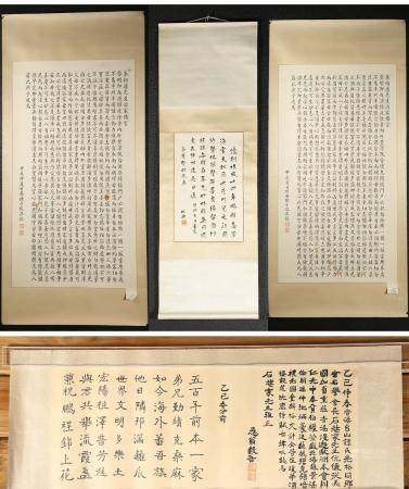 Pair of Chinese Calligraphic Hanging Scrolls, Ink on Paper, and Two Others FR3SHLMP