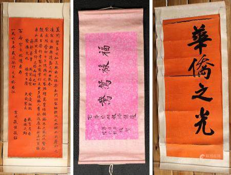 Three Chinese Calligraphic Scrolls, Ink on Paper FR3SHLMP