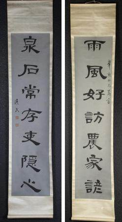 Two Chinese Calligraphic Hanging Scrolls, Ink on Paper, Possibly Hu Hanmin FR3SHLMP