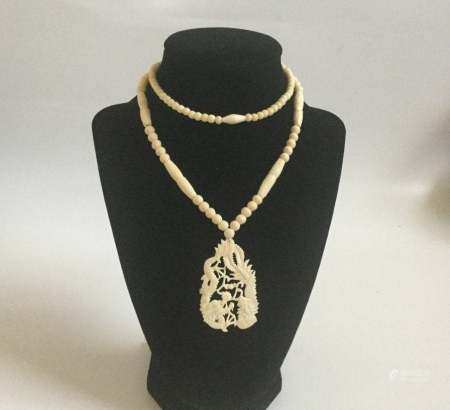 Vintage Chinese high quality Carved pendant necklace