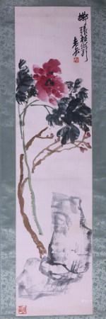 吴昌硕 牡丹