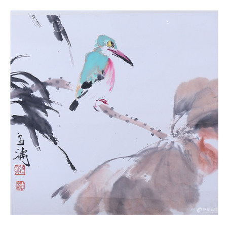 王雪涛 荷塘翠鸟