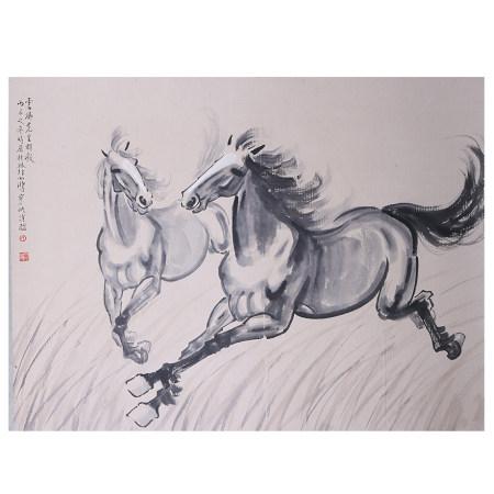 徐悲鸿 双奔马 带家属合影照片1