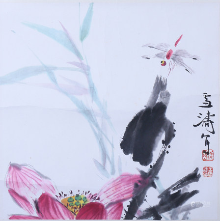 王雪涛 荷花蜻蜓