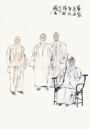 韓碩  畫家