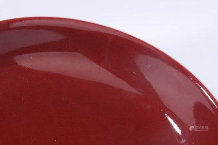 A Chinese Red Glazed Porcelain Plate,Qing Dynasty