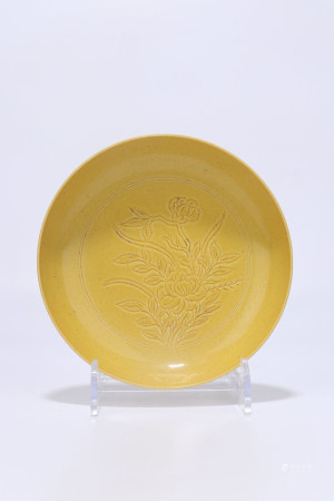 A Chinese Yellow Glazed Porcelain Plate,Ming Dynasty