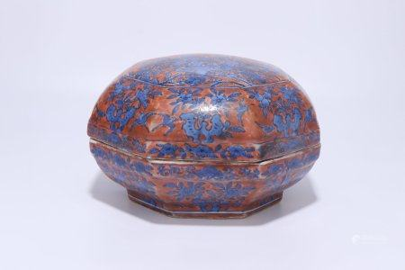 A Chinese Underglaze-Red Porcelain Box,Ming Dynasty