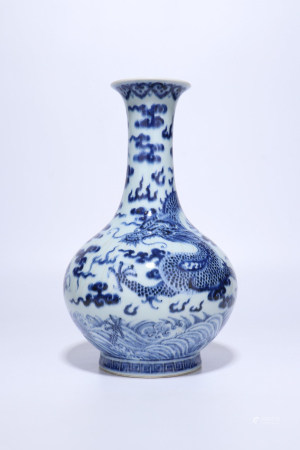 A Chinese Blue And White Porcelain Vase,Qing Dynasty