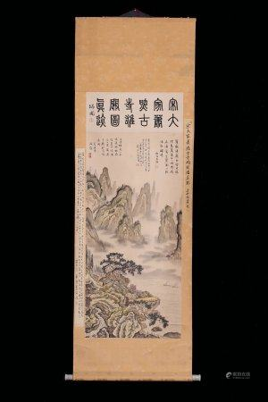 A Chinese Painting Of Landscape By Xiao Zhao,Song Dynasty