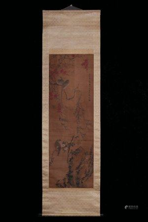 A Chinese Silk Scroll Painting By Hua Yan,Qing Dynasty