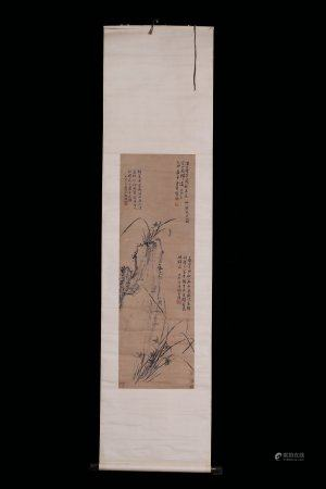 A Chinese Painting On Paper Vertical Roll