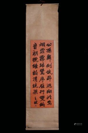 A Chinese Calligraphy By Zhao Zhiqian,Qing Dynasty