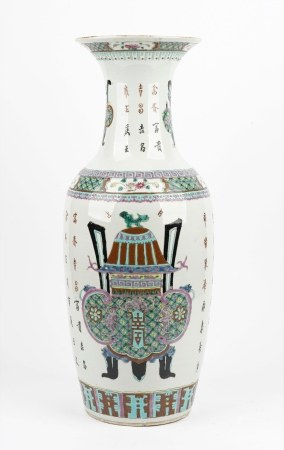 A tall Chinese famille-rose baluster vase, 20th century,