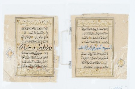 Two folios from a Quran manuscript, black and blue script with gilt and red highlights, each approx.