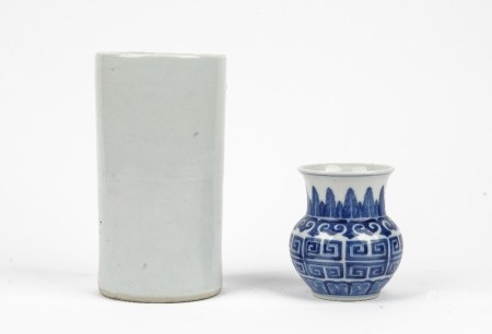 A small Chinese blue and white archaistic vase,