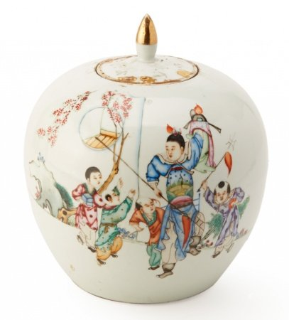 A FAMILLE ROSE SPHERICAL VASE AND COVER