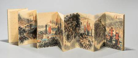 CHINESE INK & COLOR PORTFOLIO