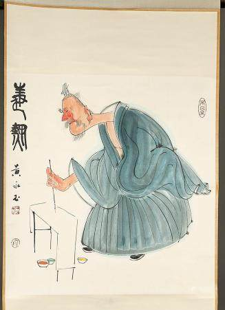 CHINESE INK & COLOR ON PAPER SCROLL