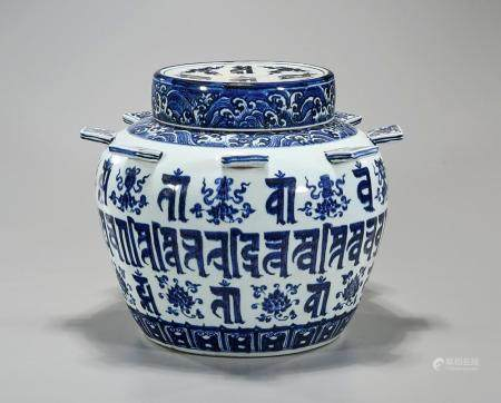 CHINESE ELABORATE MING-STYLE BLUE AND WHITE PORCELAIN COVERE