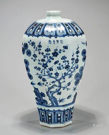 CHINESE BLUE AND WHITE PORCELAIN FACETED MEIPING VASE